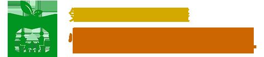 アダルトチルドレン・HSP・自己肯定感カウンセリング|静岡/東京/対面・電話で全国対応