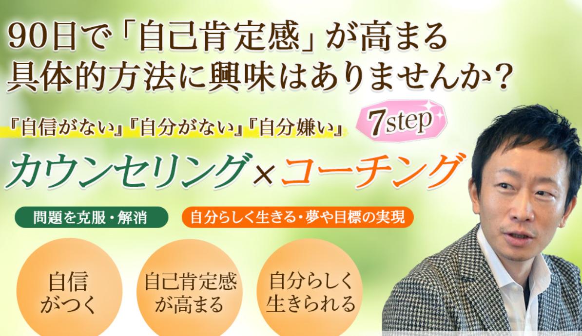 HSP|お試しカウンセリング|静岡発/電話・LINE通話で全国対応